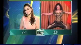 Hum log  May 13, 2012 SAMAA TV 3/3