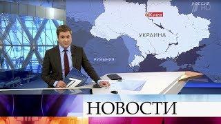 Выпуск новостей в 12:00 от 28.03.2020