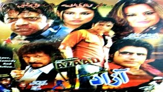 Video Jahangir Khan Pashto Action Movie New - AZAAD - Hussain Swati Pushto Romantic Film download MP3, 3GP, MP4, WEBM, AVI, FLV Agustus 2017