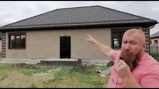 Цена дома от Арболит Юг / Строительство в Краснодарском крае и в Крыму /Дом из Арболит блока