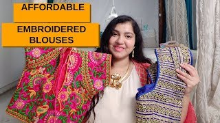 Affordable Embroidered Blouses Shopping |  Contrast borders for blouses | Hyderabad Shopping