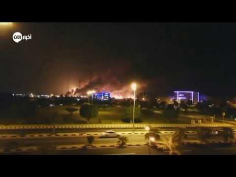 المشاهد الاولى لحريق معامل ارامكو  - نشر قبل 2 ساعة