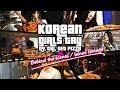 Korean Girls Try NY, CHI & DET Style Pizza [Bonus footage]
