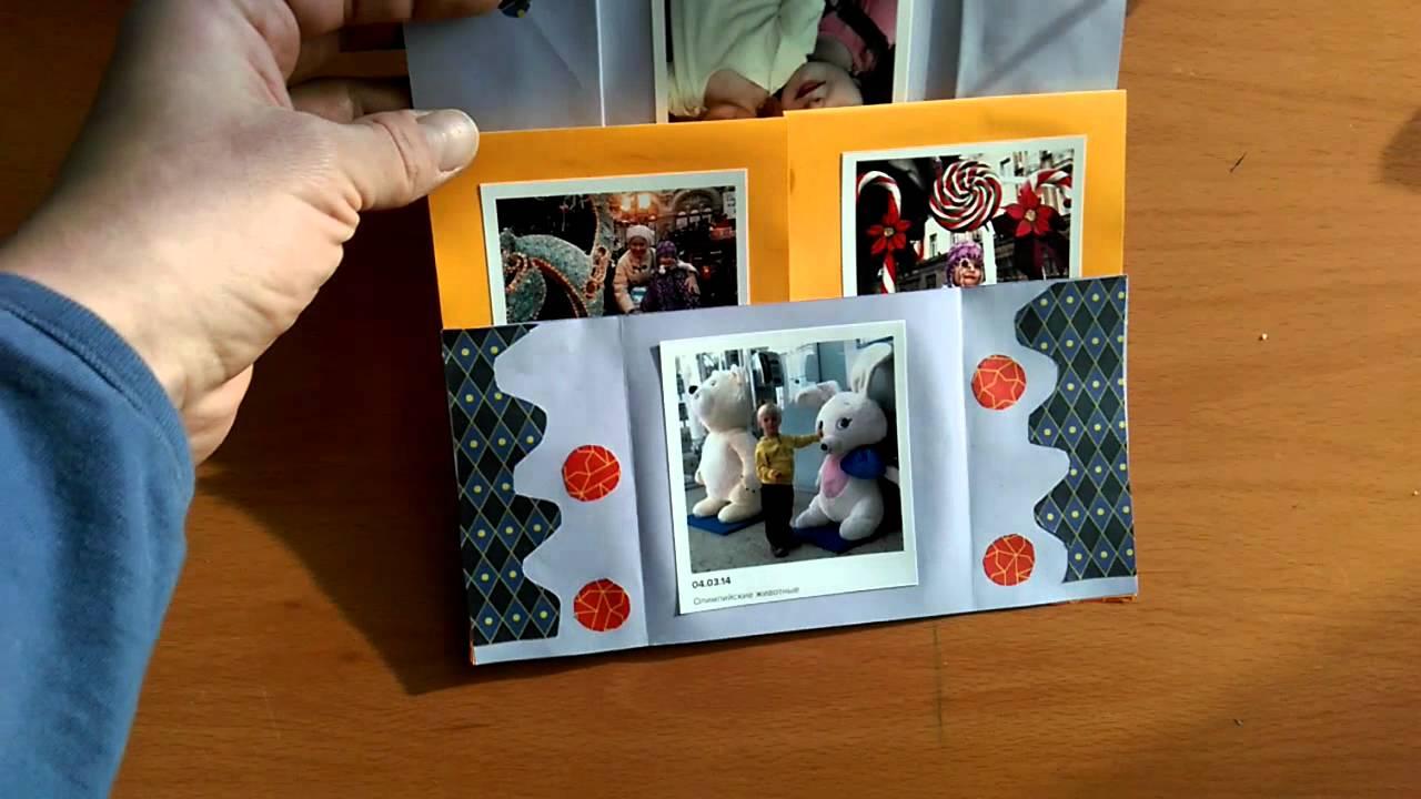Днем свадьбы, мастер класс бесконечных открыток