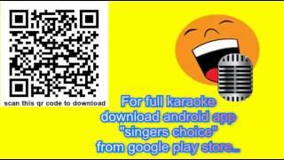 Ghum gumayinchu koncham karaoke   Kodama simham karaoke