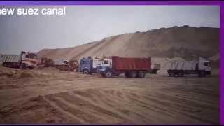 أرشيف قناة السويس الجديدة : الحفر فى 12يناير2015
