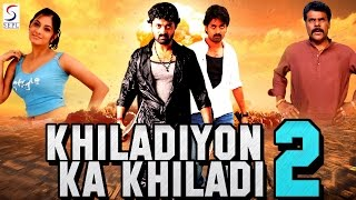 Khiladiyon ka khiladi 2 - dubbed hindi movies 2016 full movie hd l kalyan ram,sindu tolani