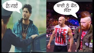 Phone mardi | Gurnam bhullar | wwe funny video