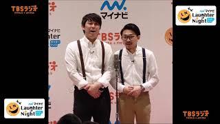 2019/5/10 ☆今週の一番【オズワルド(よしもと)】.