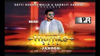 Janoon Balraj Free MP3 Song Download 320 Kbps