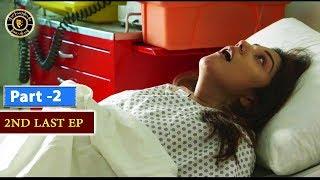 Bandish Episode 26 - Top Pakistani Drama