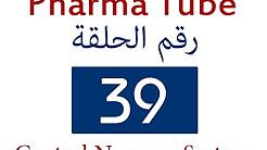 Pharma Tube - 39 - CNS - 3 - Depression and Antidepressant Drugs [HD]