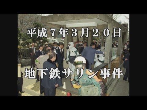 オウム2容疑者の懸賞金、1000万円に引き上げ 警察庁