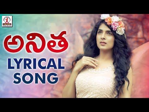 Anitha Lyrical Song | 2019 Latest Telugu Love Song | Anitha Video Song | Lalitha Audios And Videos