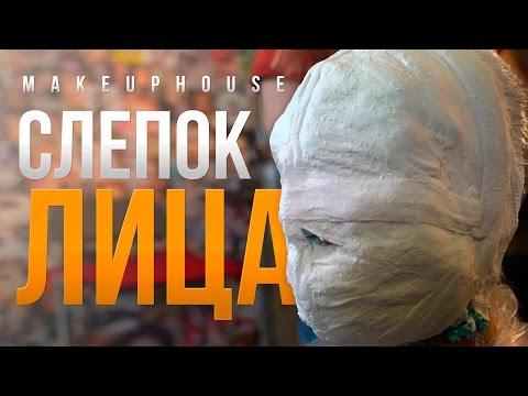 Вий (1967) — смотреть онлайн — КиноПоиск