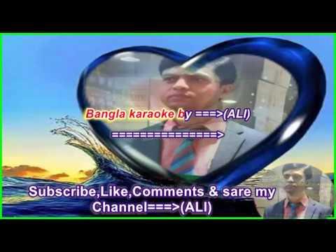 Pathore Lekha Nam Karaoke by ALI