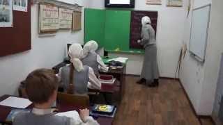 Урок математики в 6 классе по требованиям ФГОС 2 часть