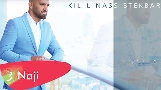 Naji Osta - Kel El Nas Btekbar [Official Lyric Video] (2015) / ناجي أسطا - كل الناس بتكبر