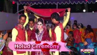 01_Epbd Paul HD Vlm 3_( Banno Ki Saheli Resham Ki Dori)-Holud Song