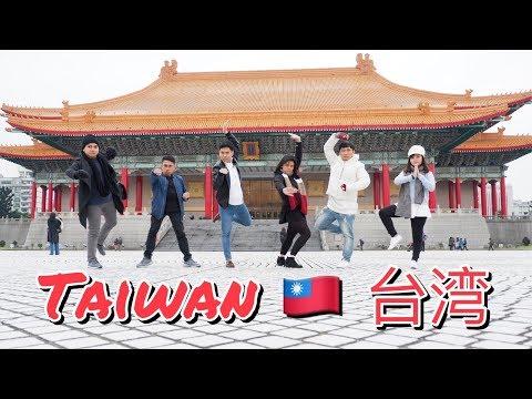Taiwan Vlog 🇹🇼 (Exploring and Eating) | Vlog #3