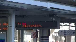 西武鉄道 40000系試運転 の東村山5番ホーム案内表示機