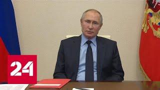 На совещании СБ РФ обсудили стратегическую стабильность - Россия 24