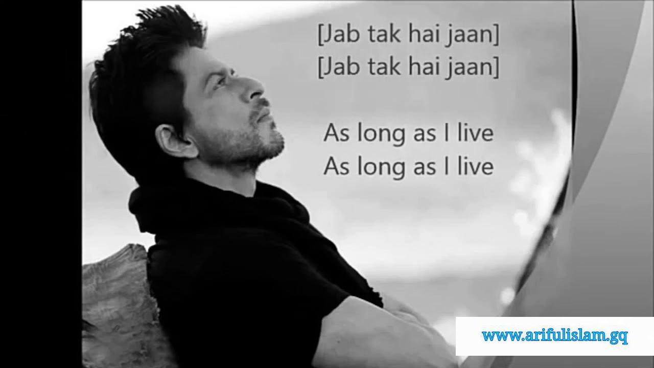 Download Jab tak hai jaan poem with lyrics.