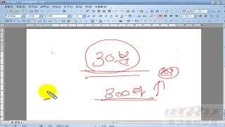 워드1급 실기 강좌 스텝05-워드 실기시험 진행 및 유…