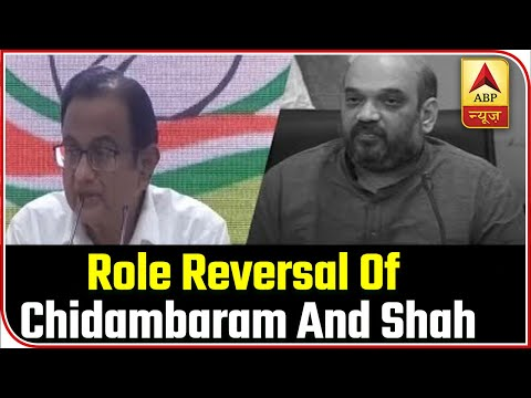 after-10-years,-role-reversal-of-p.-chidambaram-and-amit-shah-|-abp-news