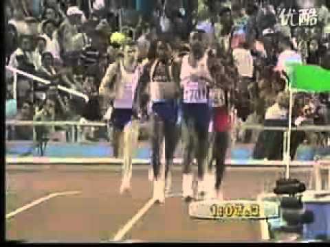1992 Barcelona Olympics - Men