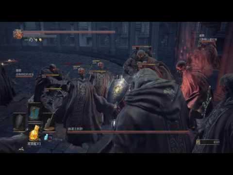 Dark Souls III BOSS 幽邃主教群