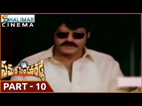Samarasimha Reddy  Movie  Part 07\13 || Balakrishna, Simran,  Anjala Zhaveri