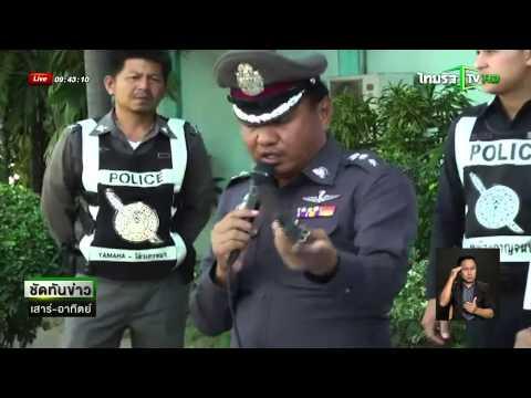 กาญจนบุรี จับโจ๋ขายปืนบีบีกันดัดแปลง  | 08-08-58 | ชัดทันข่าว | ThairathTV