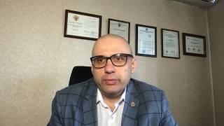видео Внесены изменения в Трудовой Кодекс РФ