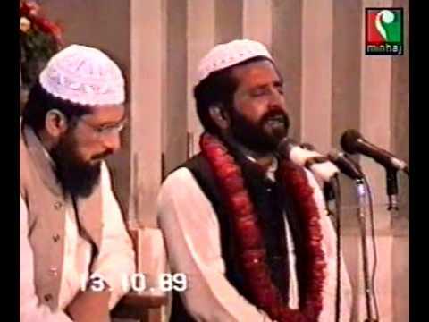 URDU NAAT(Sab Rasool e Khuda)QARI ZUBAID RASOOL.BY Visaal