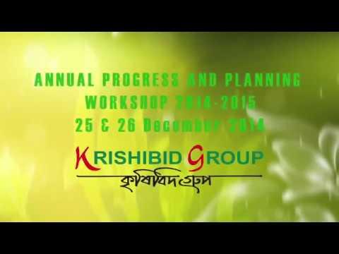 Annual Progress & Planning Workshop 2014 -2015