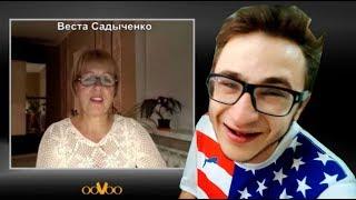 ШОК: Бабка знает как лечить Диабет, РАК и СПИД! (ШБэ 166)
