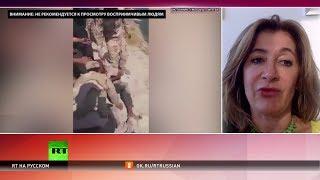 Предполагаемая казнь боевиков ИГ иракскими военными в Мосуле схожа с другими инцидентами — HRW