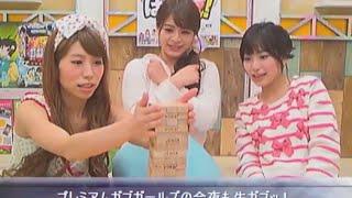 プレミアムガブガールズの今夜も生ガブッ!#1 ゲスト:雨宮める」 プレ...