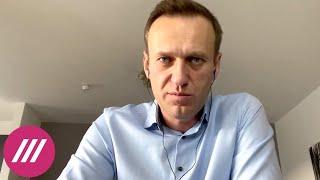 Конец «путинской России»: Навальный о том, как независимая судебная система изменит страну