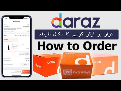 How To Buy Something From Daraz.pk 2019