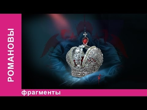 документальные фильмы россии 1