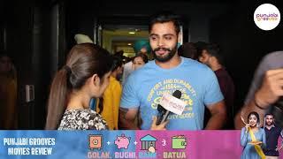 Golak Bugni Bank Te Batua Punjabi movie review    Punjabi grooves   2018