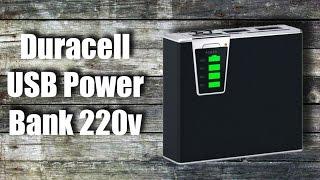 Обзор Duracell USB Power Bank 220v. Power Bank. Автономное питание