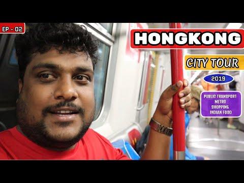 hong-kong-city-tour-|-airport-bus-|-indian-food-|-sim-card-|-hotel-bought-|-4k