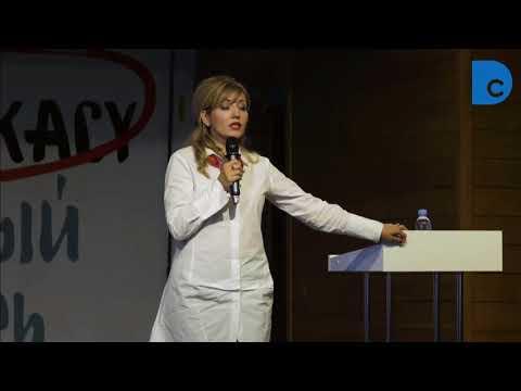 Элина Сидоренко: ICO, криптовалюты, токены, правовое урегулирование.