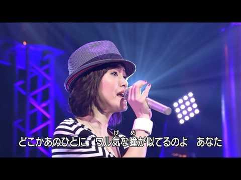【超高画質】 荻野目洋子 六本木純情派