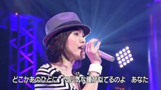 荻野目洋子 - 六本木純情派