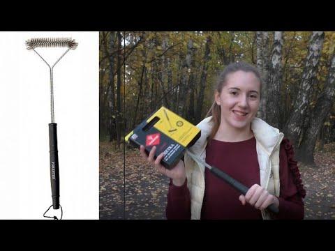 видео: Щетка для чистки гриля фирмы Forester