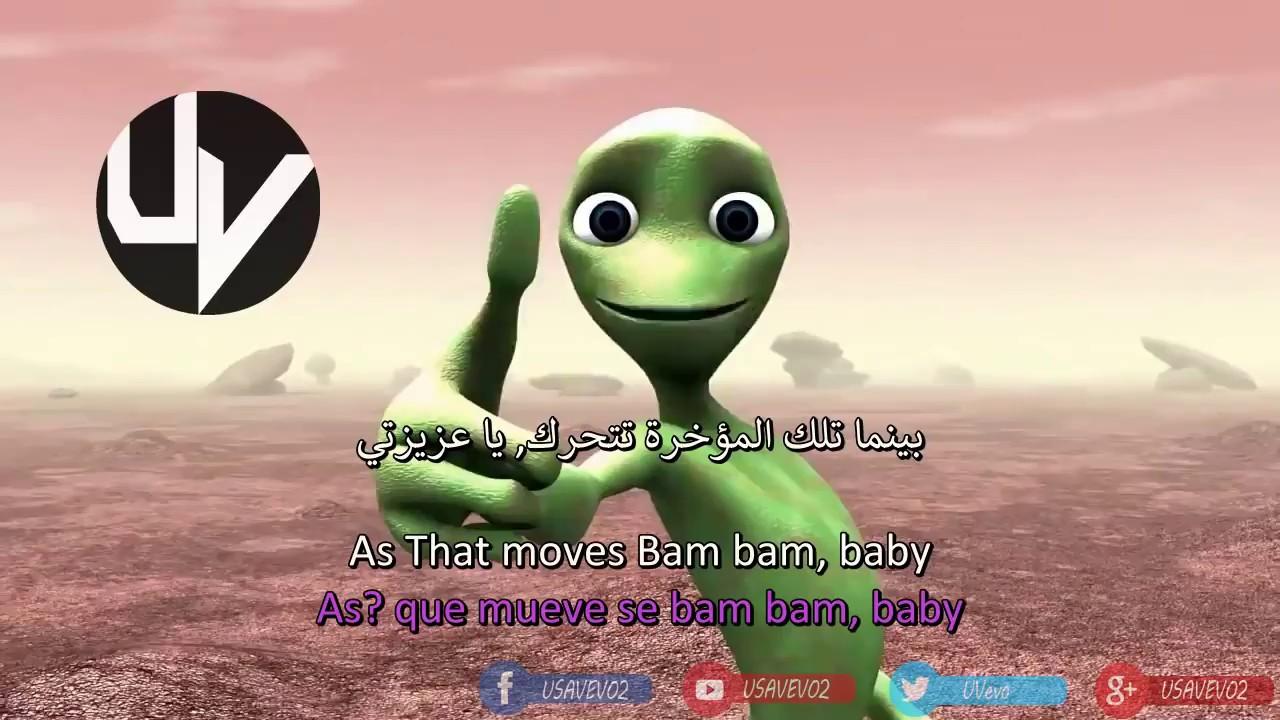ترجمة اغنية الكائن الاخضر بي العربية Youtube